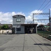 Photo taken at Yuzaki Station by ひじ(TOMEIBUS) on 7/1/2016