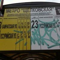 Photo prise au Остановка «Метро Щёлковская» par Евгений Т. le10/1/2012