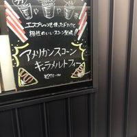2/12/2018にsaaaachiiがStarbucks Coffee 浜松新津町店で撮った写真