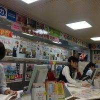 Photo taken at レオパレス21 町田支店 by Tatsuya A. on 6/20/2013