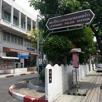 Photo taken at Lardprao Police Station by Tha T. on 4/30/2014