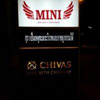 Photo taken at Mini Cafe Phuket by Tha T. on 6/27/2014