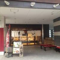 Photo taken at 四谷 十三里屋 本店 by Takayuki O. on 5/31/2013