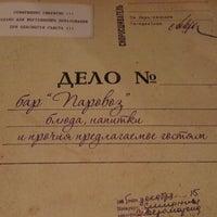 Снимок сделан в ParovoZ Speak Easy пользователем Vladimir Y. 5/2/2013