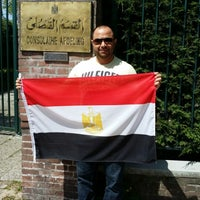 Photo taken at Embassy of Egypt by Amr E. on 5/17/2014
