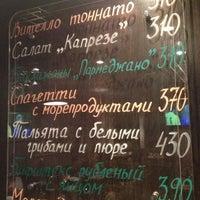 Снимок сделан в Arena пользователем Александр Н. 11/10/2012