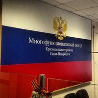 Photo taken at Мои документы by Vladimir S. on 2/1/2013