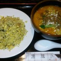Photo taken at 美食中華 唐居 by Kazuhiro S. on 4/21/2013