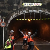 Photo taken at 明治宇津ノ谷隧道 by kazu on 4/8/2017
