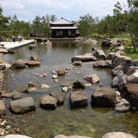 Photo taken at 帰真園旧清水邸書院 by Ryan T. on 6/2/2013