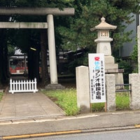 Photo taken at 中町天祖神社 by Ryan T. on 7/24/2018
