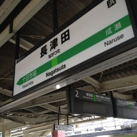 Photo taken at Nagatsuta Station by Ryan T. on 10/8/2012