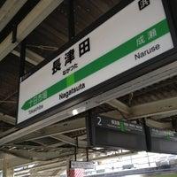 Photo taken at Nagatsuta Station by Ryan T. on 10/8/2012