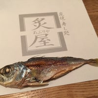 Photo taken at 炙屋 大通ビッセ店 by Ryan T. on 10/2/2014