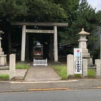 Photo taken at 中町天祖神社 by Ryan T. on 7/23/2018