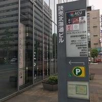 Photo taken at 読売北海道ビル by Ryan T. on 6/21/2017