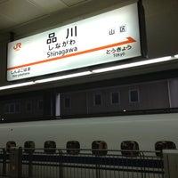 Photo taken at Shinagawa Station by Ryan T. on 10/14/2012