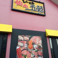 Photo taken at 焼肉 五苑 宮の森店 by Ryan T. on 8/7/2013