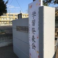 Photo taken at 世田谷区立 中町小学校 by Ryan T. on 11/11/2017