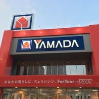 Photo taken at ヤマダ電機 テックランド名古屋千種店 by Ryan T. on 7/29/2016