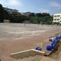 Photo taken at 横浜市立 浜小学校 by Fumikazu K. on 9/21/2013