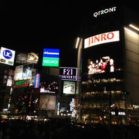 Photo taken at Shibuya Station by Stephanie P. on 11/10/2012