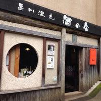 Photo taken at 酒の宿 by M K. on 9/22/2014