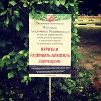 Photo taken at Площадь Академика Вишневского by sevranty on 6/8/2013