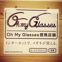 Photo taken at オーマイグラス by Kenichi M. on 8/13/2013