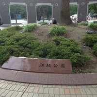 7/7/2013にTsuyoshi I.が江坂公園で撮った写真