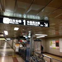Photo taken at Hibiya Station by Tsuyoshi I. on 5/3/2013