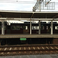 Photo taken at Aikawa Station (HK65) by Tsuyoshi I. on 1/19/2013
