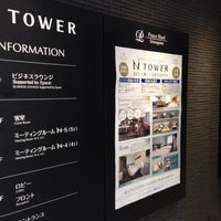 Photo taken at N Tower by Tsuyoshi I. on 12/2/2013