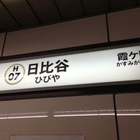 Photo taken at Hibiya Station by Tsuyoshi I. on 2/1/2013