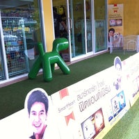 Photo taken at Pet story pet boutique by Pet Story P. on 7/26/2013