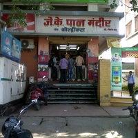 Photo taken at JK Pan Center by Siddhesh K. on 8/17/2013