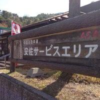 Photo taken at 安佐SA (下り) by Shinji S. on 4/25/2013