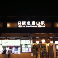 Photo taken at Hankyu Arashiyama Station (HK98) by Mardika P. on 11/10/2012
