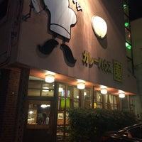 Photo taken at カレーハウス園 駅前店 by Tezuka Y. on 3/12/2016