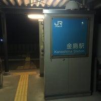 Photo taken at Kanashima Station by Bunji Y. on 3/12/2017
