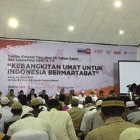 Photo taken at Islamic Center Bekasi by Yoga S. on 3/26/2017