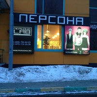Photo taken at Персона LAB by Евгений П. on 3/23/2013