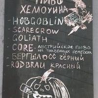 Photo taken at Пивотека «Пивная Карта» by Юрий Д. on 10/31/2013