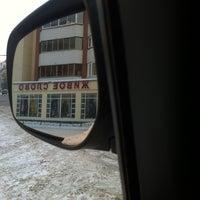 Photo taken at Живое Слово by Sergei G. on 1/24/2014