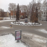 Photo taken at Уют by Николай П. on 11/12/2016