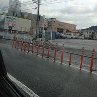 Photo taken at MOS Burger by 平田 潤. on 1/14/2013