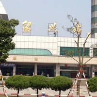 Photo taken at Shaoxing Railway Station by Black Cactus on 10/4/2012