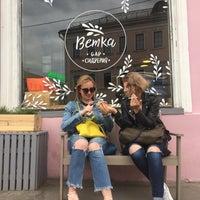Photo taken at Ветка by Léon on 6/12/2017