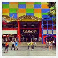 Photo taken at Chinatown Complex Market & Food Centre by Jolly M. on 4/9/2013