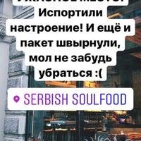 Снимок сделан в Serbish пользователем Yeahgor 11/21/2017